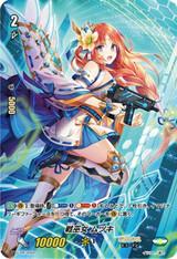 Battle Maiden, Mutsuki V-PR/0262 PR