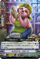 Ceramics Sloth V-PR/0263 PR