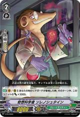 Whimsical Scientist, Solenostein V-PR/0265 PR