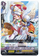 Stardust Trumpeter V-PR/0273 PR