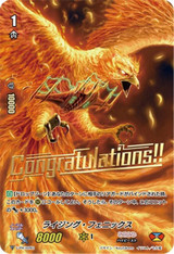 Rising Phoenix V-PR/0283 PR