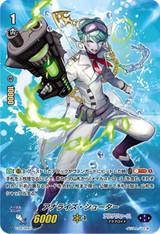 Analyze Shooter V-PR/0287 PR