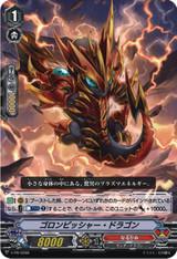 Rockslap Dragon V-PR/0288 PR