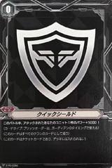 Quick Shield V-PR/0290 PR