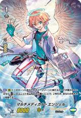 Multimedical Angel V-PR/0291 PR