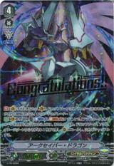 Arc Saver Dragon V-PR/0294 PR