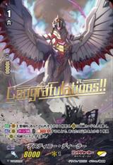 Destiny Dealer V-PR/0295 PR
