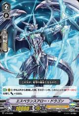Esperance Arrow Dragon V-PR/0296 PR