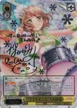 What is an Idol Maya Yamato BD/W63-007SSP SSP