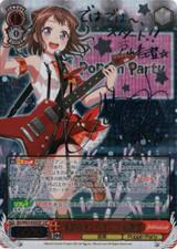 Star-Shaped Tambourine Kasumi Toyama BD/W63-050SSP SSP
