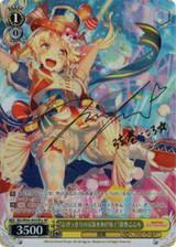 I'll Bring You Extraordinary Energy! Kokoro Tsurumaki BD/W63-001SPa SP