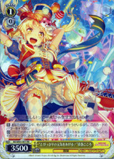 I'll Bring You Extraordinary Energy! Kokoro Tsurumaki BD/W63-001 RR