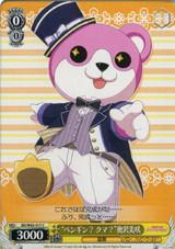 "Penguin? Bear?"" Misaki Okusawa BD/W63-017 C"