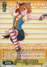 Grand Adventure! Hagumi Kitazawa BD/W63-019 C