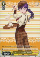 Cafe Latte Aroma Kaoru Seta BD/W63-020 C