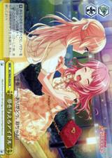 Dream-Giving Idol BD/W63-024 CR