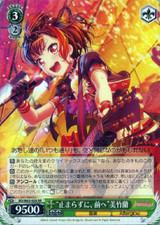Don't Stop, Go Forward Ran Mitake BD/W63-028 RR
