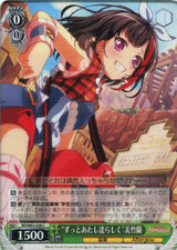 Like Me Forever Ran Mitake BD/W63-038 C