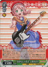 Quality Like You Himari Uehara BD/W63-039 C