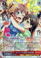 Shiny Smile Saya Yamabuki BD/W63-051 RR
