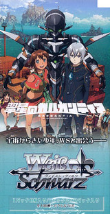 Suisei no Gargantia Booster BOX
