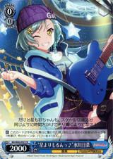 Better Than a Star! Hina Hikawa BD/W63-P07 PR