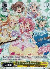 We are Pastel Palettes! BD/W63-P08 PR