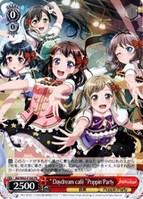 Daydream Cafe Poppin' Party BD/W63-P10S PR