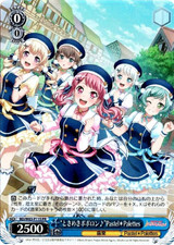 Tokimeki Poporon Pastel Palettes BD/W63-P11S PR