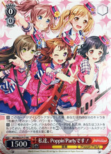 We are, Poppin' Party! BD/W63-P17 PR