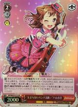 Nonstop Band Activities! Kasumi Toyama BD/W63-P21S PR