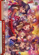 Double Rainbow BD/W54-T87 TD