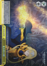 Sword of Osmanthus SAO/S65-023R RRR