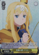 Alice, Lifeline Chain SAO/S65-006S SR