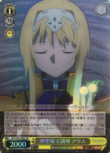 Alice, Sacred Arts Creation SAO/S65-008S SR