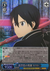 Kirito, Hero of the Night Sky SAO/S65-072S SR