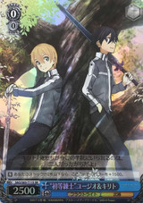Primary Sword Instructors Eugeo & Kirito SAO/S65-T11S SR
