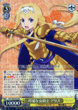 Alice, Brilliant Lady Knight SAO/S65-004 RR