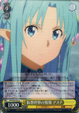 Asuna, Virtual World Information SAO/S65-010 U