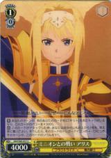 Alice, Minion Battle SAO/S65-017 C