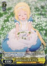 Alice, Girl who Wants to Return SAO/S65-019 C