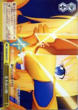 Sword of Osmanthus SAO/S65-023 CR
