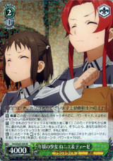 Ronye & Tiese, Girls of Marriageable Age SAO/S65-029 R