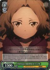 Cardinal, Girl named Lyceris SAO/S65-033 U