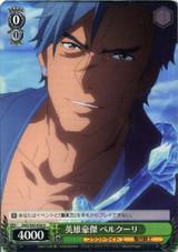 Bercouli, Hero of Heroes SAO/S65-036 U