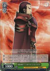 Blazing Knight Deusolbert Synthesis Seven SAO/S65-040 C