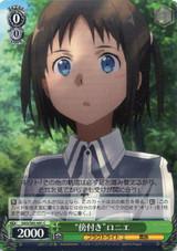 Beside Ronye SAO/S65-041 C