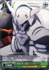 Deusolbert, Knight Flying Upon the Dragon SAO/S65-046 C