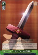 Cardinal's Dagger SAO/S65-048 U