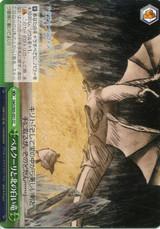 Bercouli and the Northern White Dragon SAO/S65-051 CC